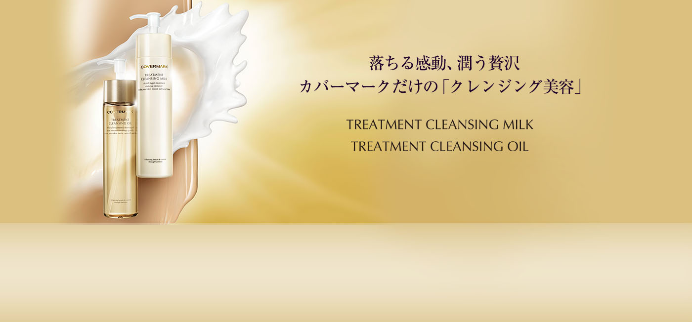 TREATMENT CLEANSING